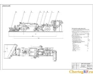 Общий видаэродромного снегоочистителя с техническими характеристиками: тип машины