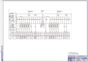 Чертеж однолинейной схемы электроснабжения (формат А1) Чертежи выполнены в ВНИПИ промтехнологии