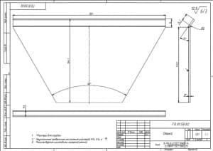 3.Чертеж деталировки стенки массой 0.87, в масштабе 1:1, с указанными размерами для справок и с техническими требованиями: предельные неуказанные отклонения размеров Н14, h14, +-t2/2 , рекомендуется изготовить лазерной резкой (формат А3)
