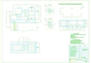 3.Чертеж вида общего приводной станции в масштабе 1:4, с техническими требованиями