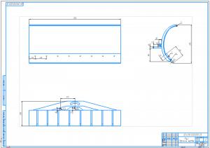 3.Сборочный чертеж плуга А1