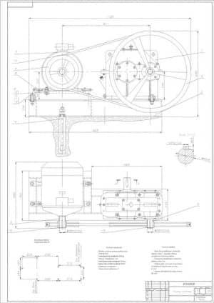 3.Чертеж общего вида привода конвейера в масштабе 1:2.5