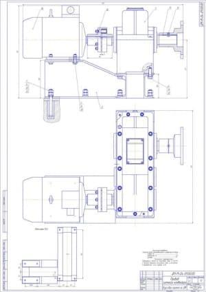 3.Сборочный чертеж привода цепного конвейера в масштабе 1:2