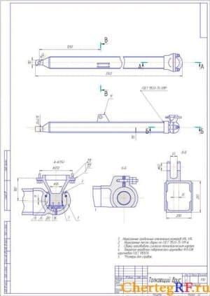 сборочный толкающий брус (формат А2)