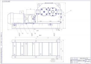 3.Чертеж сборочный привода в сборе в масштабе 1:2, с указанными размерами (формат А1)