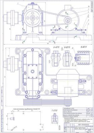3.Чертеж общего вида привода механического в масштабе 1:2