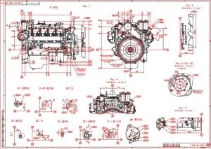 3.Сборочный чертеж двигателя КамАЗ 740 на формате А1