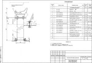 Чертеж СБ узла подключения линии деаэрации с указанными размерами для справок и с техническим требованием: шпильку поз.5 приварить к воротнику поз.2 по месту (формат А1)