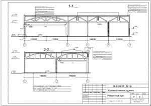 3.Чертеж разрезов 1-1 и 2-2 в масштабе 1:200, с указанием размеров и отметок (формат А3)