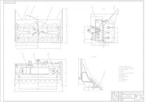 3.Чертеж сборочный рабочего оборудования в масштабе 1:10
