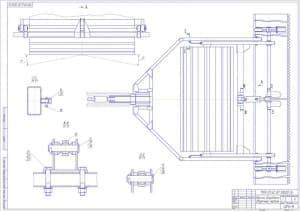 3.Чертеж СБ навесного оборудования в масштабе 1:5