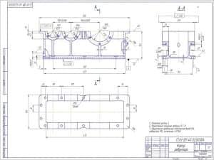 Чертеж корпуса редуктора с техническими требованиями