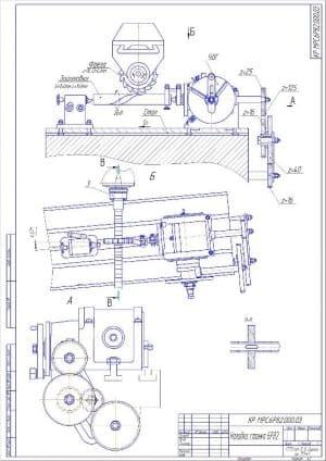 3.Сборочный чертеж наладки станка 6Р82, вида Б, разреза В-В (формат А2)