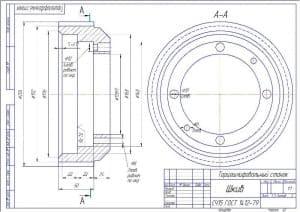 3.Чертеж детали шкив в масштабе 1:1 (материал: СЧ15 Г0СТ 1412-79), в 2х проекциях – виды сбоку и спереди, с проставлением размерности (формат А3)