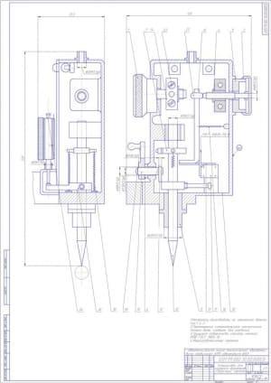 3.Чертеж СБ устройства для контроля диаметров в масштабе 2:1