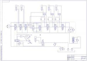 3.Гидравлическая схема ДЗ-98, в масштабе 1:1  (формат А1)