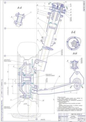 3.Сборочный чертеж установки передней подвески массой 21.5, в масштабе 1:1