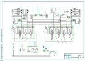 3.Гидравлическая схема экскаватора А1