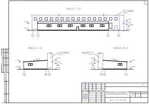 34.Чертеж фасадов 1-8, А-В, В-А пристройки к существующим ремонтно-механическим мастерским, с указанными отметками (формат А3)