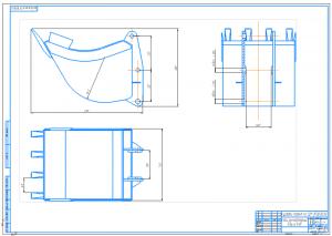 3.Сборочный чертеж ковша экскаваторного А1