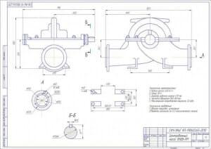3.Чертеж центробежного насоса 8НДв-НМ (формат А3) в двух проекциях, с выносными разрезами и схемой монтажа