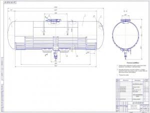 3.Сборочный чертеж корпус котла (формат А1) с техническими требованиями