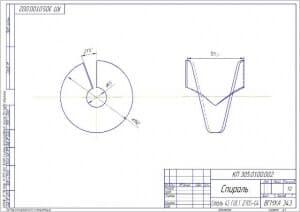 3.Деталь  спираль (формат А3)