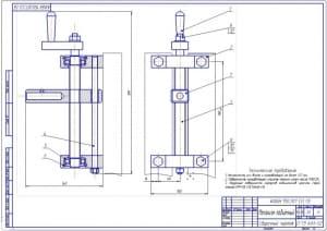 3.Сборочный чертеж подъемного механизма в двух проекциях (формат А2). Технические требования
