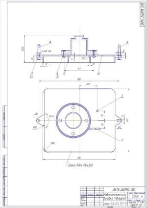 3.Деталировка модельной плиты низа отливки муфты массой 177.88, в масштабе 1:4 (материал: Сталь 35Л Г0СТ 977-75), с размерами (формат А2)