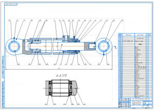 3.Сборочный чертеж гидроцилиндра стрелы экскаватора ЭО-4121 А1