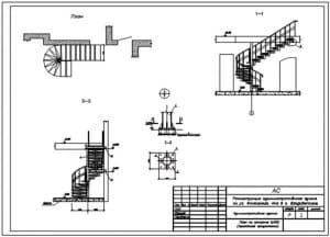 3.Чертеж плана административного здания на отметке 0.000 (проектное предложение), разрезов 1-1, 2-2 и 3-3, с указанием конструктивных параметров (формат А3)
