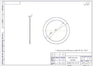 3.шайба полуоси шестерни (формат А3)