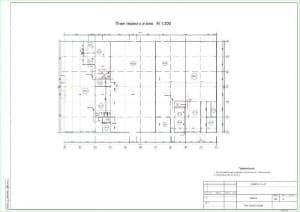 35.Чертеж плана первого этажа в масштабе 1:200