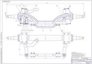 3.Чертеж сборочный. Привод рулевой (формат А1) с техническими требованиями