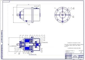 3.Сборочный чертеж муфты (формат А1)