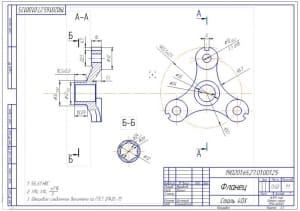 3.Рабочий чертеж детали фланец из стали 40Х (формат А3)