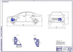 3.Общий вид автомобиля Лада Веста (LADA VESTA) (формат  А1)