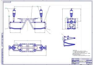 3.Модернизированная задняя подвеска в сборе (формат А1)