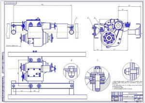 3.Чертеж установки раздаточной коробки на раму автомобиля Урал (формат А1)