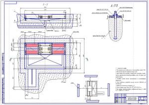 3.Монтажный чертеж площадки роликового тормозного стенда (формат А1)
