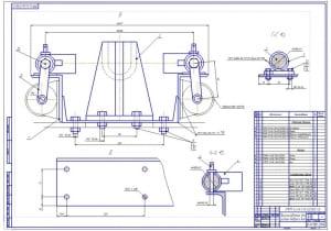 3.Сборочный чертеж приспособления разборки вала КПП (формат А1)