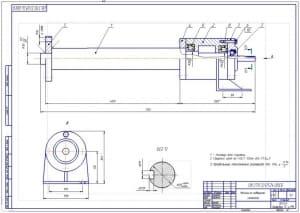 3.Механизм поворота колокола в сборе (формат А2)
