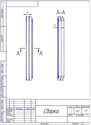 36.Чертеж сборки. Две проекции изображено на чертеже: вид А, вид А-А. Вес составляет 0,4. (формат А4)