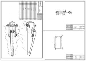 3.Сборочный чертеж запора заднего борта кузова тракторного кормораздатчика КТУ-10 с деталями: скоба запорная и большая ось запора – на формате А1