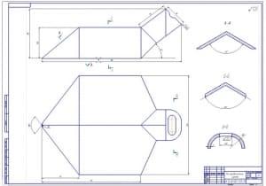 3.Сборочный чертеж распределителя семян из материала КЧ 35-10 (формат А1)