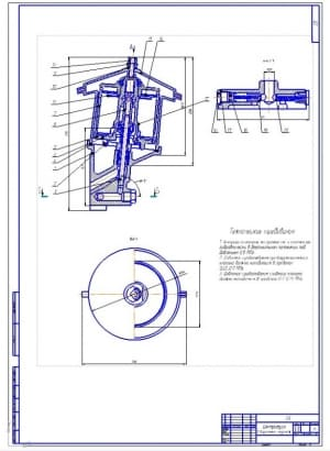 3.Сборочный чертеж центрифуги (формат А1)