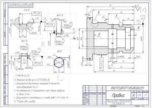 3.Деталь пробка из материала пруток Д16.Т.ПП.ШГ60хНД ГОСТ21488-76 (формат А3)