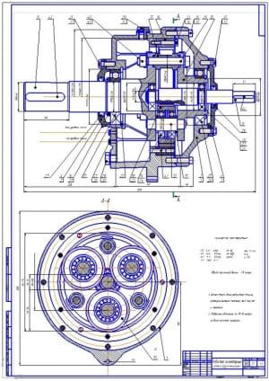 3.Сборочный чертеж одноступенчатого планетарного редуктора (формат А1)