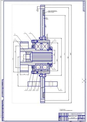 3.Сборочный чертеж переходного узла для коробки передач КПП (формат А1)
