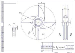 Рабочий чертеж детали - нож двухсторонний А3